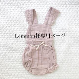 キャラメルベビー&チャイルド(Caramel baby&child )の新品未使用 jamiekay ロンパース プレイスーツ ジェイミーケー(ロンパース)