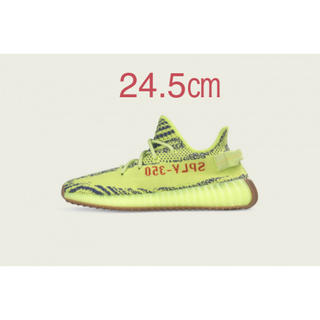 アディダス(adidas)のAdidas Originals Yeezy Boost 350 V2(スニーカー)