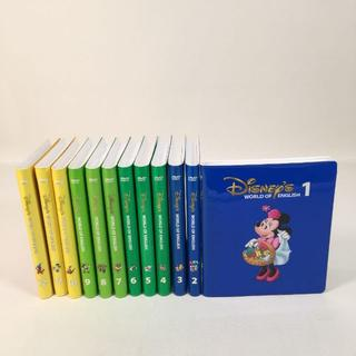 Disney - ディズニー英語システム ストレートプレイDVD