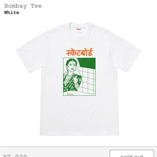 シュプリーム(Supreme)のsupreme Tシャツ Mサイズ(Tシャツ/カットソー(半袖/袖なし))
