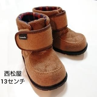 ニシマツヤ(西松屋)のブーツ 13センチ(ブーツ)