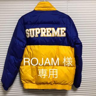 シュプリーム(Supreme)のsupreme バイカラー ダウンジャケット 青 黄色(ダウンジャケット)