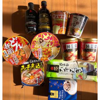 【早い者勝ち‼︎】激安★人気カップ麺&飲料.食料詰め合わせ(麺類)