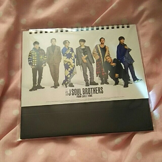 三代目 J Soul Brothers 卓上カレンダー(その他)