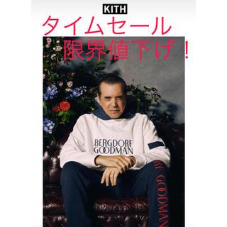 シュプリーム(Supreme)のKITH X BERGDORF GOODMAN  HOODIE(パーカー)