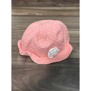 アカチャンホンポ(アカチャンホンポ)のアカチャンホンポ 帽子 44センチ(帽子)