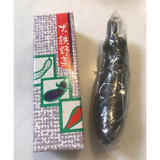 鉄玉子 たまご なす ザ 鉄野菜 漬物(調理道具/製菓道具)