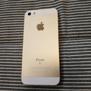 アップル(Apple)のSIMフリーキズ無し iphoneSE 16gb (スマートフォン本体)