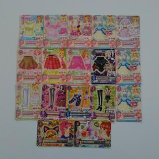 アイカツ(アイカツ!)の【更にお値下げ!】アイカツカード17枚セット(カード)