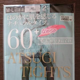 アツギ(Atsugi)のアツギ60デニール2足組タイツ(ML)(タイツ/ストッキング)