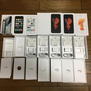 アップル(Apple)のiPhone 空箱 付属品(その他)