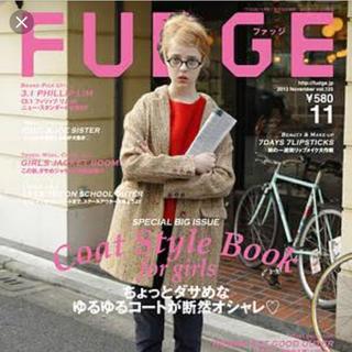 セッスン(SESSUN)の最終値下 Sessun Fudge 表紙(チェスターコート)