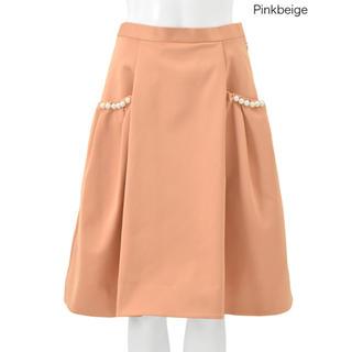 チェスティ(Chesty)のチェスティ パールフレア スカート 0サイズ(ひざ丈スカート)