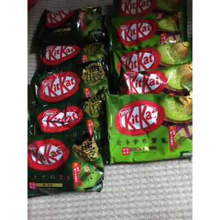 Nestle - キットカット 抹茶二種類10個セット