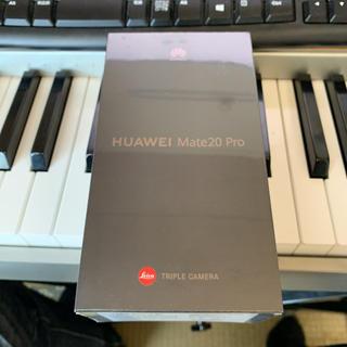 HUAWEI Mate 20 pro twilight Simフリー(スマートフォン本体)