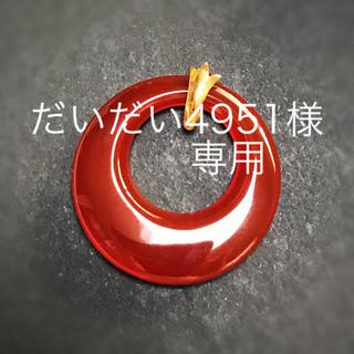 メノウ K18ペンダントトップ(ネックレス)