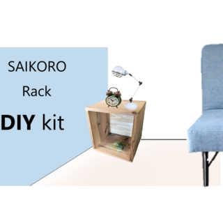 激安★サイコロ収納(DIYキット)★無垢の家具を新生活応援価格!(家具)