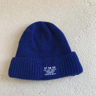 ニット帽 ブルー (ニット帽/ビーニー)