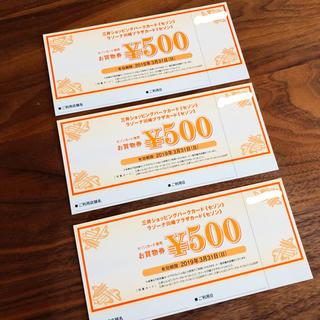 即日発送【三井ショッピングパーク】セゾンカード専用お買い物券 1500円分(ショッピング)