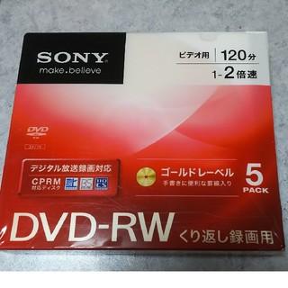 ソニー(SONY)の未使用 ソニー くり返し録画用 DVD-RW 1-2倍 5枚入(DVDプレーヤー)