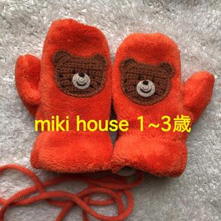 ミキハウス  フリース手袋 S(手袋)