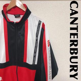 カンタベリー(CANTERBURY)の古着屋購入 CANTERBURY カンタベリー トラックジャケット 1114(ジャージ)