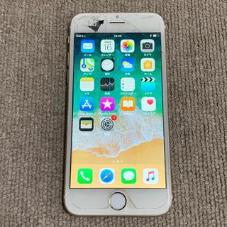 ジャンク 画面割れ SIMフリー iPhone6s 64GB ゴールド 01(スマートフォン本体)