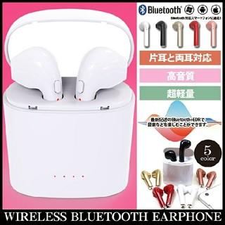 Bluetooth ワイヤレスイヤホン トレンド商品 iPhone(ヘッドフォン/イヤフォン)
