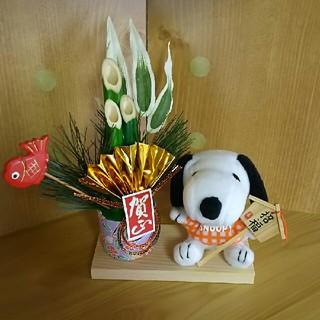 ハンドメイド お正月飾りスヌーピー(インテリア雑貨)
