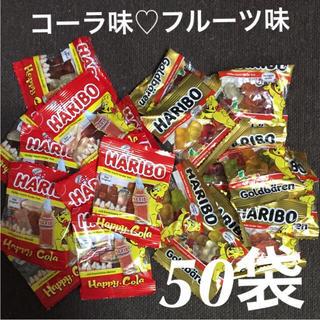 コストコ - 50袋  ハリボー グミ  コーラ味♡フルーツ味  各25袋