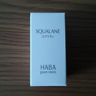 ハーバー(HABA)のHABA ハーバー スクワラン 化粧オイル 15ml  (フェイスオイル / バーム)