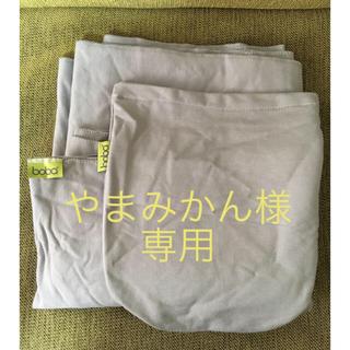 boba wrap ボバラップ新品未使用 抱っこ紐スリング 箱なし 保証書あり(抱っこひも/おんぶひも)