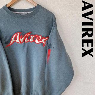アヴィレックス(AVIREX)の古着屋購入 AVIREX アビレックス スウェット ゆるダボ デカロゴ 1121(スウェット)