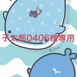 カワダ(Kawada)の子太郎0406様専用(積み木/ブロック)