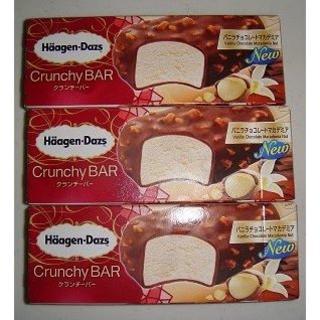 大人気! ハーゲンダッツアイスクリーム 4種類9個セット(菓子/デザート)