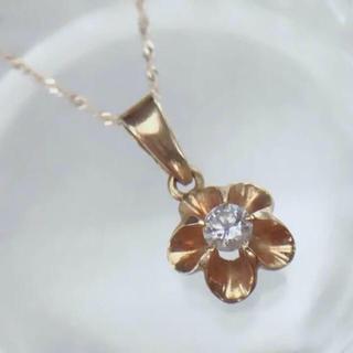専用 K18 フラワーダイヤ ネックレス 18-1723(ネックレス)