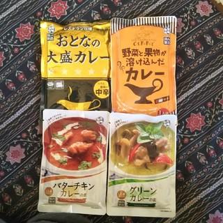 レトルトカレー4袋セット(レトルト食品)