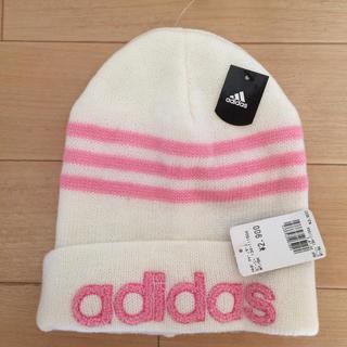 アディダス(adidas)の【adidas】レディース ニット帽(ニット帽/ビーニー)