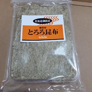 北海道釧路無添加とろろ昆布70g(乾物)