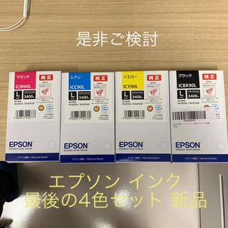 エプソン(EPSON)のエプソン EPSON   純正(PC周辺機器)