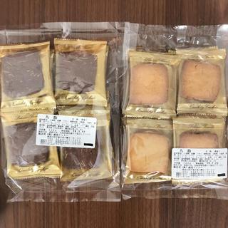 《湘南クッキー》アーモンドココア・アーモンドバター(菓子/デザート)