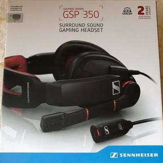 ゼンハイザー(SENNHEISER)のゼンハイザー ゲーミングヘッドセット  G350(ヘッドフォン/イヤフォン)