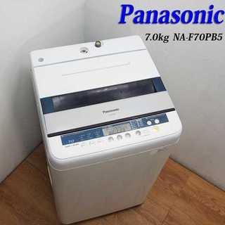 Panasonic 7.0kg 洗濯機 ファミリー KS03(洗濯機)