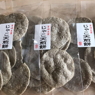 海鮮せんべい塩釜 じゃこ天せんべい❤️3袋(菓子/デザート)