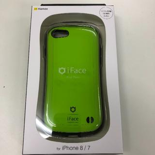 iFace First Class ケース グリーン iPhone8/7専用(iPhoneケース)