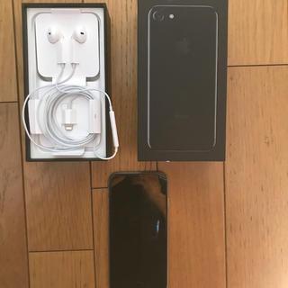 アップル(Apple)のiPhone 7(スマートフォン本体)