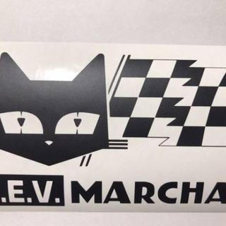【サイズ 色変更可能】MARCHAL マーシャルステッカー カッティング(汎用パーツ)
