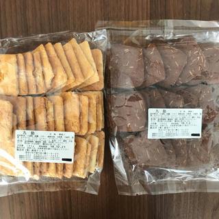 《湘南クッキー》石だたみ・アーモンドココア(菓子/デザート)