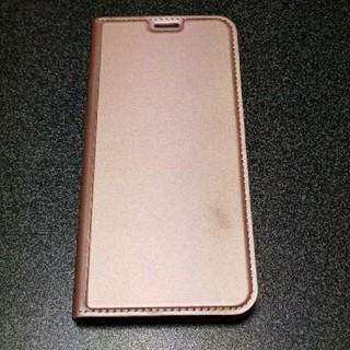 スマートフォン Samsung製 GalaxyS8+用のノート型 ワイヤレス充電(Androidケース)