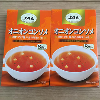 JAL コンソメスープ 2箱(インスタント食品)